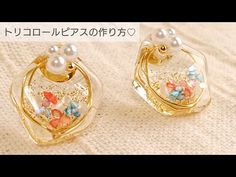 【UVレジン】トリコロールカラーピアスの作り方♡How to make tricolor pierced earrings with resin Diy Resin Crystals, Plastic Resin, Agate Geode, Resin Crafts, Handmade Accessories, Resin Jewelry, Projects To Try, Perfume Bottles, Pearl Earrings
