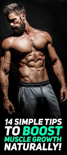 Check out these 14 simple tips to help you boost muscle growth naturally! #fitness #fit #fitfam #gym #exercise #workout #health