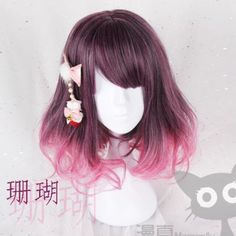 Note Headwear Is Not Included SKU Style Types Lolita Wig Material Heat Resistant Fiber Color Corsline Mixed Ombre Length 40 cm Lead Time Days Weight(kg) kg Cosplay Hair, Cosplay Wigs, Anime Cosplay, Pelo Lolita, Lolita Hair, Kawaii Hairstyles, Pretty Hairstyles, Wig Hairstyles, Anime Wigs