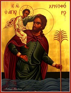 St. Christopher - Andreas Menelaou: Byzantine Orthodox Iconographer | Portable Icons
