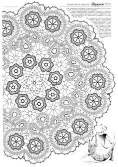 Альбом «Дуплет №125 2011». Обсуждение на LiveInternet - Российский Сервис Онлайн-Дневников