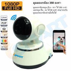 รีวิว สินค้า I-SMART กล้องวงจรปิด IP Camera ISQ50 Night Vision Full HD 1M Wireless with App Control ⚽ ซื้อ I-SMART กล้องวงจรปิด IP Camera ISQ50 Night Vision Full HD 1M Wireless with App Control แคชแบ็ค   couponI-SMART กล้องวงจรปิด IP Camera ISQ50 Night Vision Full HD 1M Wireless with App Control  สั่งซื้อออนไลน์ : http://product.animechat.us/p0NAB    คุณกำลังต้องการ I-SMART กล้องวงจรปิด IP Camera ISQ50 Night Vision Full HD 1M Wireless with App Control เพื่อช่วยแก้ไขปัญหา อยูใช่หรือไม่…