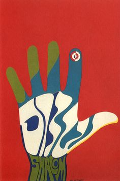 poster by Dan Reisinger (1970)