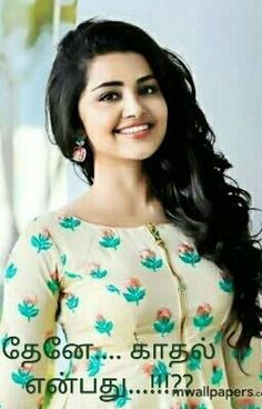 Read 1 from the story தேனே. by (Sivalakshmi) with reads. Novel Wattpad, Novels To Read Online, Romantic Novels To Read, Free Novels, Ebooks, Reading, Lady, Women, Reading Books