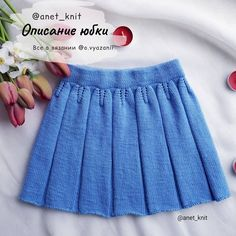 Дневник Сима_Пекер : LiveInternet - Российский Сервис ОнРCrochet Skirts, Crochet Shoes, Knit Skirt, Knit Dress, Baby Cardigan Knitting Pattern, Baby Knitting Patterns, Knitting Designs, Girls Knitted Dress, Womens Dress Suits