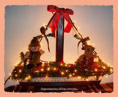 Μ'ένα έθιμο αγκαλιά, ξαναθυμάμαι τα παλιά...Κι όλα μπρος μου ζωντανεύουν, με διδάσκουν, με μαγεύουν… Στην ενότητα αυτή, θα βρίσκετε ένα παραδοσιακό χριστουγεννιάτικο έθιμο για κάθε ημέρα του Δεκεμβρίου μέχρι και την παραμονή των Χριστουγέννων…Μπορείτε να το δουλέψετε στην τάξη σας με εποπτικό υλικό, να αντλήσετε πληροφορίες, να κάνετε κατασκευές …