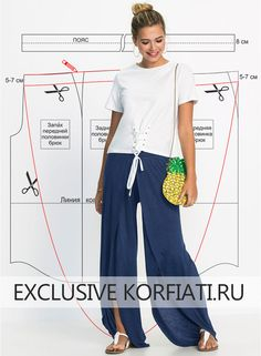 Pattern of knitted trousers with a smell from Anastasia Korfiati Vykroyka of knitted trousers with a smell. These streaming and incredibly easy to use knitted trousers won sympathies of women of fashion as soon as appeared. Japanese Sewing Patterns, Easy Sewing Patterns, Sewing Tutorials, Clothing Patterns, Dress Patterns, Pantalon Thai, Sewing Pants, Sewing Clothes, Diy Clothes