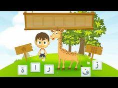 Little Muslim: My Arabic Words, Arabic Alphabet https://play.google.com/store/apps/details?id=air.MyArabicWords&hl=en