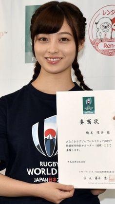 Hashimoto Kanna, Cute Girls, Asian