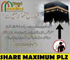 Hadees mubarak Hadees Mubarak, Peace Be Upon Him, Prophet Muhammad, Hadith, True Words, Islamic Quotes, Quran, Religion, Poetry