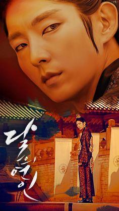 Scarlet Heart:Ryeo - Moon Lovers Wang So bad/ Lee jun Gi Being Human Bbc, Scarlet Heart Ryeo Wallpaper, Kang Haneul, Lee Joong Ki, Hong Jong Hyun, Wang So, Korean Actors, Korean Dramas, Moon Lovers
