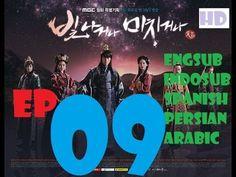 Shine or Go Crazy Episode 9 Eng Sub - 빛나거나 미치거나 Ep 9 [EngSub,IndoSub,Spa...