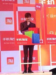 Lee Min Ho | Taobao Mobile Event,Hangzhou,China 03.08.2014