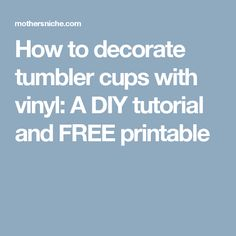 3e899932010f How to decorate tumbler cups with vinyl  A DIY tutorial and FREE printable