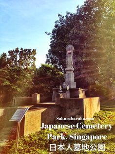 Get respite from the city life @ The Japanese Cemetery Park {日本人墓地公園} #singapore #places #thingstodo #sgmemory