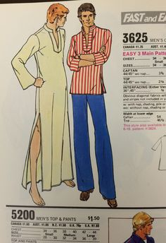 Catalog page from a 1978 Butterick catalog. #sleepwear #vintagesewing #vintagefashion