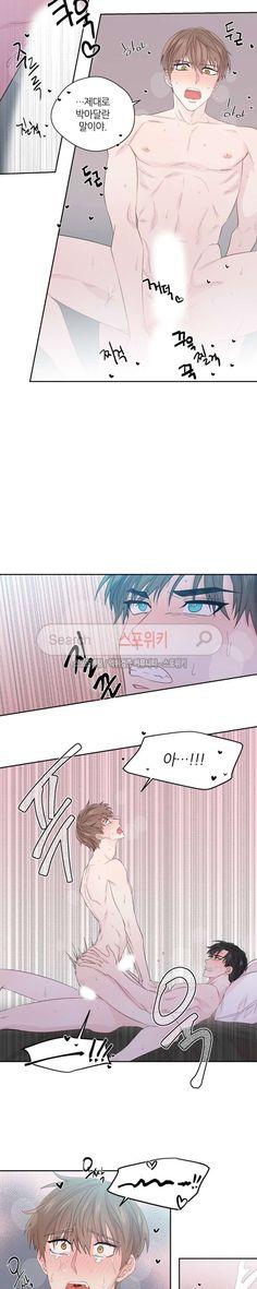 Gay Aesthetic, Anime Poses Reference, Namjin, Hot Boys, Anime Guys, Kawaii, Fan Art, Manga, Comics
