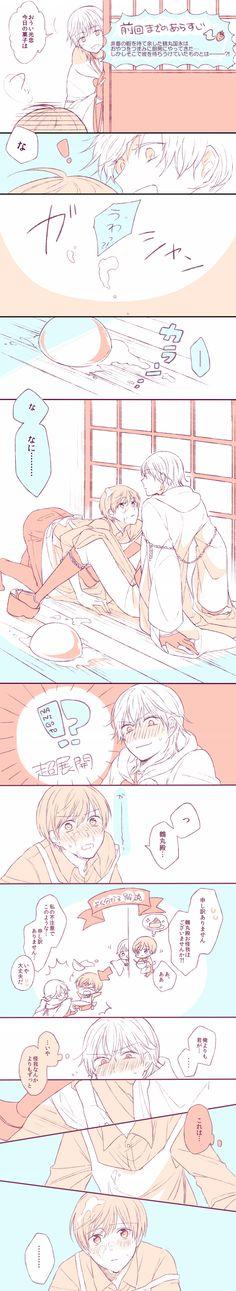 If your mind has never been clean, then you will understand what Tsurumaru san had been thinking when he saw the white sticky fluid all over Ichigo san~ Anime Stories, I Love Anime, Touken Ranbu, Fujoshi, Doujinshi, Anime Couples, Otaku, Kawaii, Cartoon