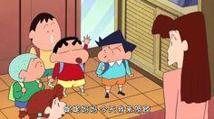 しんちゃん • クレヨンしんちゃん 映画 • クレヨンしんちゃん アニメ Vol 821 [ HD 720p ]