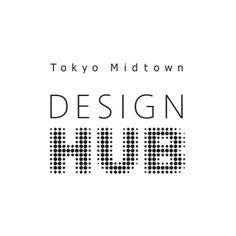 東京ミッドタウン・デザインハブのロゴ:ドットのロゴと言えば・・・ | ロゴストック