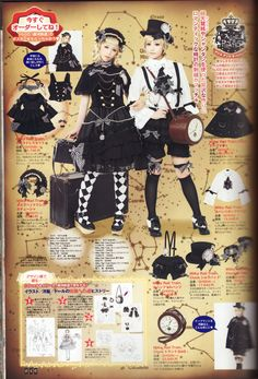 Steampunk lolita designs from the Gothic and Lolita Bible.