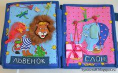 """Het boek """"Happy Zoo"""" en het ontwikkelen van boeken Gallery ~ Met een glimlach op zijn gezicht!"""