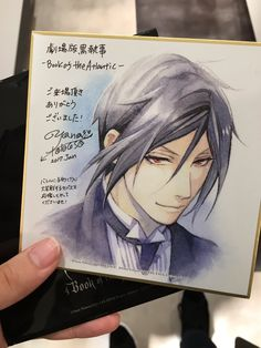 Meanwhile I'm here trying to figure out how Yana-san's signature works...