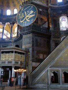 Hagia Sophia, Istanbul – Levent Karadayılar – Join the world of pin Islamic Architecture, Amazing Architecture, Art And Architecture, Hagia Sophia Istanbul, Byzantine Icons, Ottoman Empire, Istanbul Turkey, Continents, My Images