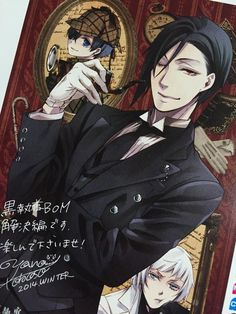 (( The Black Butler Book of Murder Theatre Card! ))
