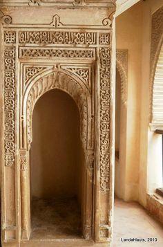 Hornacina del Palacio de Dar al-Horra
