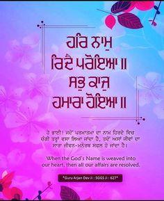 Guru Granth Sahib Quotes, Shri Guru Granth Sahib, Guru Nanak Ji, Nanak Dev Ji, Sikh Quotes, Gurbani Quotes, Baba Deep Singh Ji, Guru Gobind Singh, Amazing Nature Photos