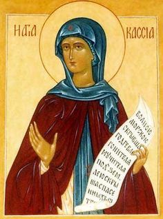 St Kassiane the Hymnographer of Constantinople (sometimes called Kassia the Nun) was a poet, hymnographer, defender of the holy icons and an abbess. She was very strong willed and opinionated, but 100% on fire for God. I hope that I can live up to that example. Her feast day is September 7. Blessed Kassiane pray to God for us.
