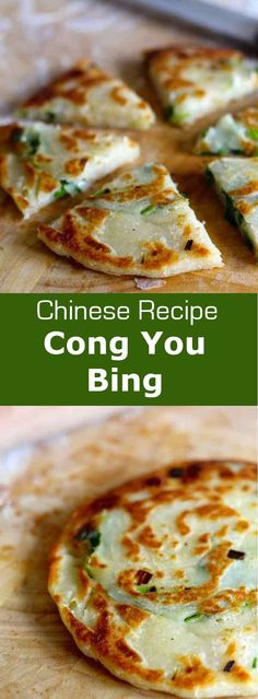 Cong you bing is a traditional Chinese crepe made from wheat flour that is stuffed with scallions and lightly fried. #Chinese #196flavors