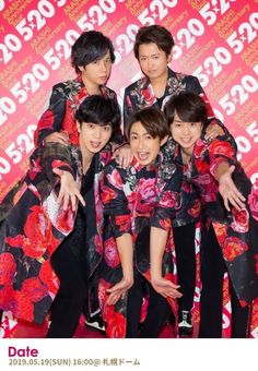 Listen to every Arashi track @ Iomoio You Are My Soul, 20th Anniversary, Tours, Photoshoot, Movie Posters, Track, 20th Birthday, Photo Shoot, Film Poster