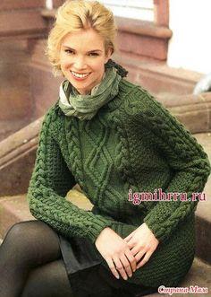 Зелёный свитер