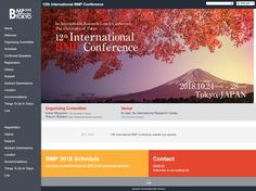 12th International BMP Conference/公式WEBサイト