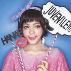 「選曲なう」 (2015/4/21更新) ◇「キストピックス/ハナエ」JUVENILE!!!!より、お送りします♪
