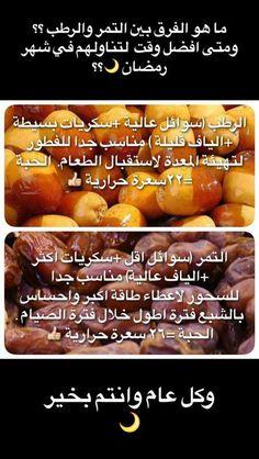 DesertRose,;,رمضان كريم,;,