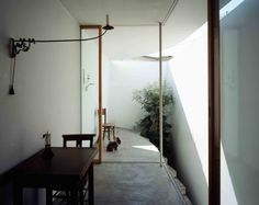 Love House by Takeshi Hosaka (via Lunchbox Architect)