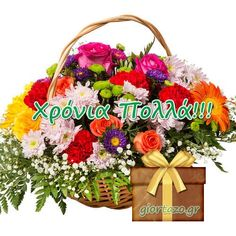Χρόνια Πολλά Λουλούδια Τούρτες Καρδιές - Giortazo.gr Grapevine Wreath, Grape Vines, Floral Wreath, Wreaths, Home Decor, Floral Crown, Decoration Home, Door Wreaths, Room Decor