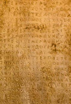 Macedonian Language - Macedonian Alphabet - Greek - Archaeological Museum of Amphipolis   Escape Greece