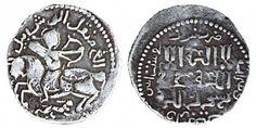 Дирхем времени регентши Туракины хатун 642-643  1244-1246 гг.