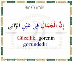 Kullanıldı Turkish Lessons, Arabic Lessons, Learn Turkish Language, Arabic Language, English Vinglish, Learn English, Arabic Alphabet For Kids, Urdu Words, Learning Arabic
