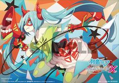 Project DIVA/Mirai News Discussion Sticky - VocaloidOtaku.net Forums - Providing Everything Vocaloid - Page 680