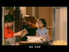 阿飛的小蝴蝶/Ah Fei De Xiao Hu Die - 蕭敬騰