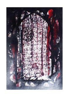 Mkk mixmedium Four Square, Pakistan, Painting, Art, Art Background, Painting Art, Kunst, Paintings, Performing Arts