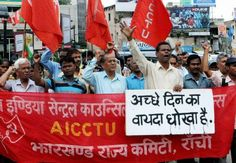 What is ITUC 's agenda ? the Trade Union faces charges of provoking labor unions #itucagenda