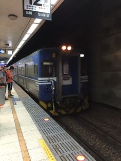 臺鐵台北車站 TRA Taipei Station in 台北市