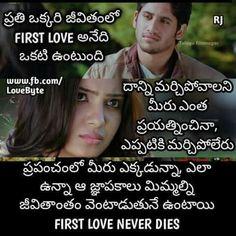 Best Love Pics, Love Pictures, Love Fail Quotes, Gud Nite, Love Quotes In Telugu, Love Failure, Jokes Images, Love Never Dies, Queen Quotes