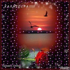 ΚΑΛΗΣΠΕΡΑ Good Night, Good Morning, Movie Posters, Painting, Art, Good Day, Craft Art, Have A Good Night, Bonjour